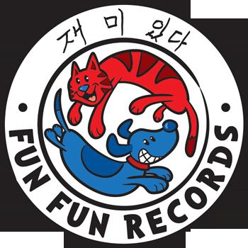PUNK ROCK FOR KIDS: FUN FUN RECORDS! - Little Monster Zine ...